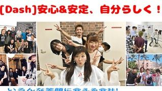 atelier Present's 鶴瀬店