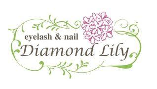 ネイル&アイラッシュ Diamond Lily