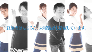 sonno横浜店【株式会社クレール】