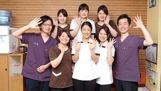 リラクゼーション&ビューティ 六花(ROKKA)/六花整骨院・整体院