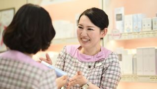 パウダーパレット 平塚ラスカ店