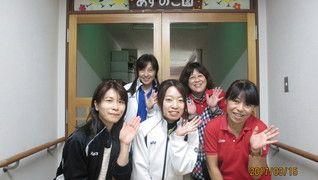 たいよう福祉センター(小平市立障害者福祉センター)