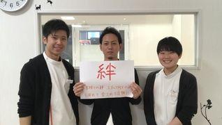カラダファクトリークロスコート秋津店