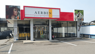 AERBEN 北長野店