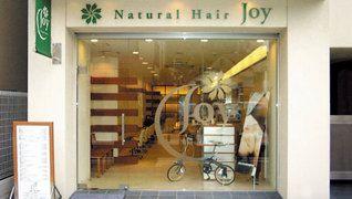 Natural Hair JOY(ナチュラルヘアージョイ)