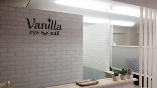 Vanilla_eyenail