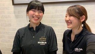 カラダファクトリーストレッチ フーディアム武蔵小杉店