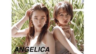 angelica 奈良店