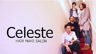 Celeste 恵比寿店