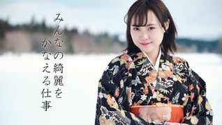 REN岐阜店