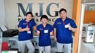 MJG整体院 富士加島院