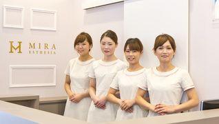 MIRA ESTHESHIA 姫路店