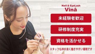 Nail&EyeLashVina ゆめタウン出雲店