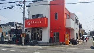 PEACE嵯峨野店