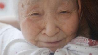 住宅型有料老人ホームアイライフステージ柏田