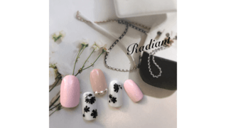 Radiant nail & beauty