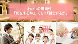 FASTNAIL(ファストネイル) 大阪梅田店
