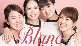 Eyelash Salon Blanc -ブラン- イオンモール桑名店