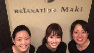リラクゼーションマキホテル横浜ガーデン店