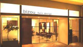 bizou hair design