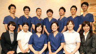 (株)メディカルジャパン 新宿治療センター