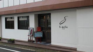 S‐mile