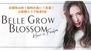 BELLE GROW BLOSSOM