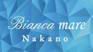 Bianca mare(ビアンカマーレ)中野店