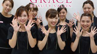 グレース札幌中央ボディ店