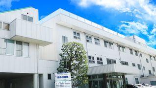 医療法人社団 鵬友会新中川病院