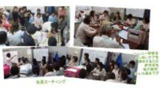 アールスタッフ春日部ケアサービス ◇サービス提供責任者◇