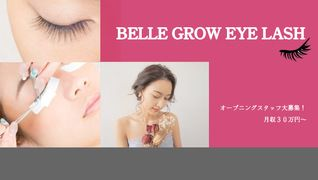 BELLE GROW EYE LASH