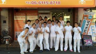 日本セラピーグループ