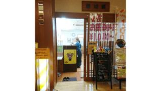 カミキリドコロ加古川店