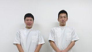 高井田ファミリー鍼灸院