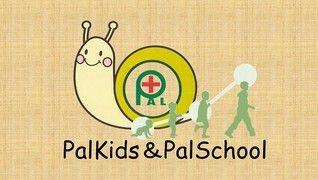 児童発達支援・放課後等デイサービス事業所Pal