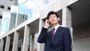 【ミキモト化粧品代理店】大木産業株式会社 北陸支社