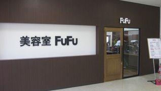 【FuFu高蔵寺】