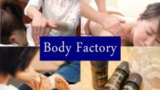 BodyFactory・Jurlique モザイクモール港北店