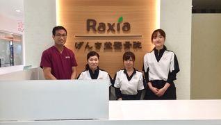 鍼灸・整体・リラクゼーションサロン 【Raxia】 / 相模大野ステーションスクエア店