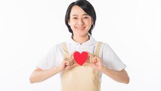 医療法人琴仁会 石本病院 通所リハビリテーション