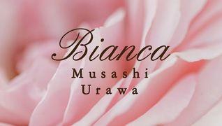 Bianca(ビアンカ)武蔵浦和店