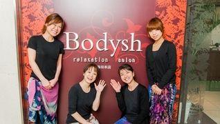 ボディッシュ京都四条通り店