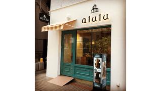 alulu赤坂店