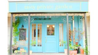 TASTY praivate-garden