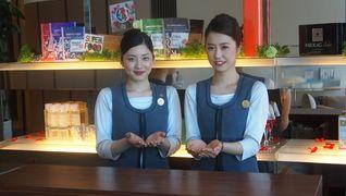 エステティックリゾート ソシエ245 ジェイアール名古屋タカシマヤ店