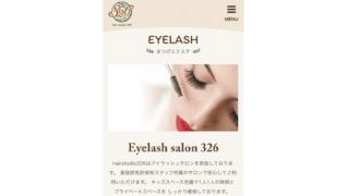 eyelash salon 326