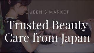 Queen's Market
