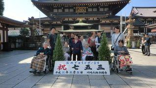 特別養護老人ホーム 和楽館
