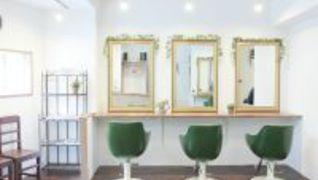 hair atelier true